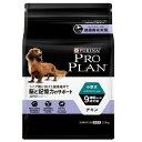 プロプラン 小型犬 9歳頃からの成犬用 2.5Kg ネスレ日本