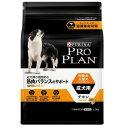 プロプラン ドッグ 中大型成犬用 チキンほぐし 2.5Kg ネスレ日本