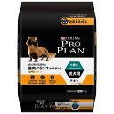 プロプラン ドッグ 小型成犬用 チキンほぐし 7Kg ネスレ日本