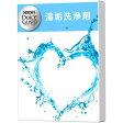 ネスレ ネスカフェ ドルチェ グスト 専用湯垢洗浄剤 YSJ16001