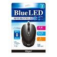 Digio2 Blue LED 5ボタンマウス MUS-UKF90NBK ブラック