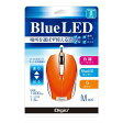 Digio2 Blue LED 5ボタンマウス MUS-UKF90NDD オレンジ