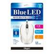Digio2 Blue LED 5ボタンマウス MUS-UKF90NW ホワイト