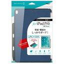 ナカバヤシ iPadPro10.5用 背面保護ケースの価格を調べる