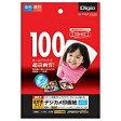 Digio デジカメ印画紙 強光沢/超厚手 ハガキ判/100枚 JPSK-PC-100G
