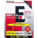 ナカバヤシ ワープロ用感熱紙 エコノミータイプ A4 100枚 ヨW-EA4