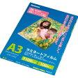 ナカバヤシ ラミネートフィルム E2タイプ 100ミクロン A3サイズ LPR-A3E2 100枚入