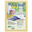 ナカバヤシ 樹脂製軽量額縁 木地 賞状 尺七判 フ-KWP-54