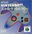 任天堂 コントローラーBros.グレー N64