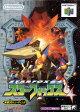 スターフォックス64ニンテンドウ64ソフト/シューティング・ゲーム