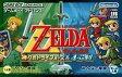 任天堂 ゼルダの伝説 神々のトライフォース&4つの剣