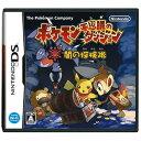 Nintendo 任天堂 DSソフト ポケモン不思議のダンジョン 闇の探検隊