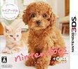 nintendogs + cats トイ・プードル&Newフレンズ 3DS