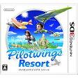パイロットウイングス リゾート/3DS/CTRPAWAJ/A 全年齢対象