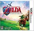 ゼルダの伝説 時のオカリナ 3D 3DS