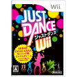 JUST DANCE(ジャストダンス) Wii Wii