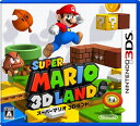 3DS スーパーマリオ3Dランド 任天堂 予約商品11月発売の画像