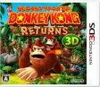 ドンキーコング リターンズ 3D/3DS/CTRPAYTJ/A 全年齢対象