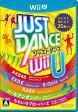 JUST DANCE(ジャストダンス) Wii U Wii U