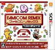 ファミコンリミックス ベストチョイス/3DS/CTRPBFRJ/A 全年齢対象