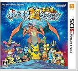 ポケモン超不思議のダンジョン 3DS