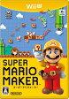 スーパーマリオメーカー/Wii U/WUPRAMAJ/A 全年齢対象
