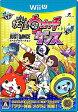 妖怪ウォッチダンス JUST DANCE スペシャルバージョン Wii U