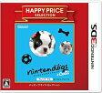 nintendogs + cats フレンチ・ブル & Newフレンズ(ハッピープライスセレクション) 3DS