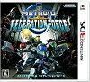 メトロイドプライム フェデレーションフォース 3DS