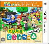 とびだせ どうぶつの森 amiibo+/3DS/CTRWEAAJ/A 全年齢対象