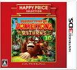 ドンキーコング リターンズ 3D(ハッピープライスセレクション) 3DS