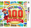マリオパーティ100 ミニゲームコレクション/3DS//A 全年齢対象 任天堂 CTRPBHRJ