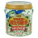 フマキラー 蚊とり線香本練りジャンボ 缶 50巻の画像