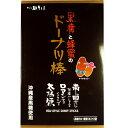 富士製菓 黒糖と蜂蜜のドーナツ棒 大箱 黒糖12本+蜂蜜12本の画像