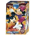 フルタ チョコエッグ ディズニーキャラクター8 20g