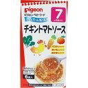 ピジョン かんたん粉末 チキントマトソース 6袋の画像