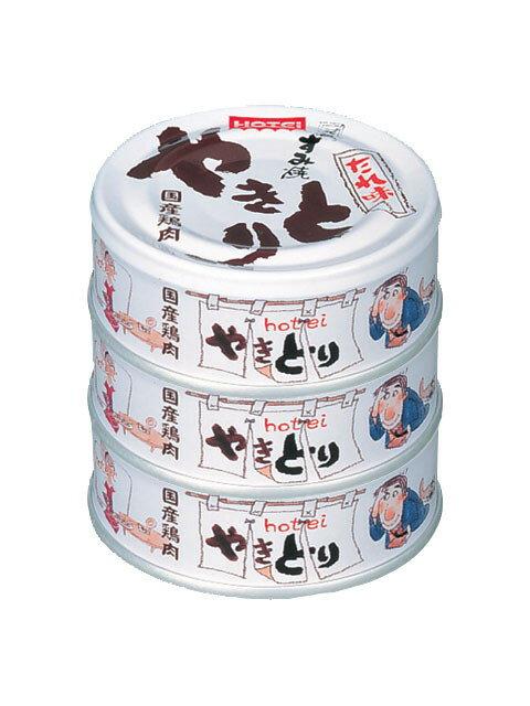 ホテイやきとりたれ味3缶シュリンク85g×3