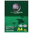 FUJI FILM G3A420A