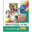 FUJI FILM WPA4100VA