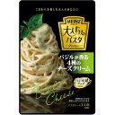 大人むけのパスタ バジル4種チーズクリーム130g