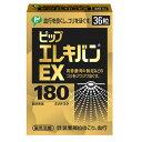 ピップエレキバン EX 36粒入