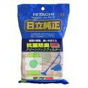 HITACHI クリ-ンパックフィルタGP-75F