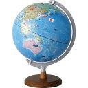 国旗イラスト付地球儀 OYV321 22473