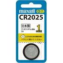 マクセル リチウムコイン電池 CR2025