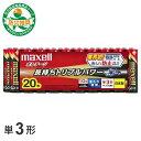 maxell LR6(T) 20P
