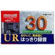 maxell UR-30L