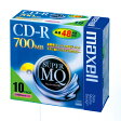 maxell CDR700S.1P10S