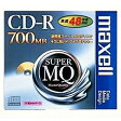 maxell CDR700S.1P