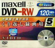 maxell DRW120B.1P5S