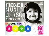 マクセル 音楽用 CD-R 80分 カラーミックス 20枚 CDRA80MIX.S1P20S